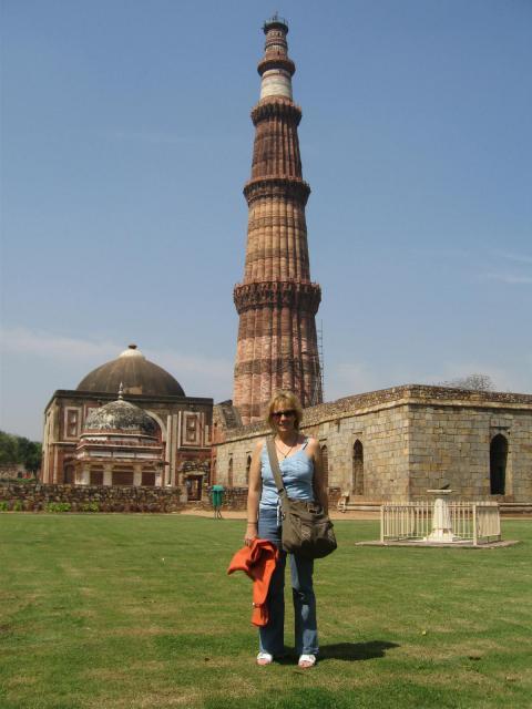 Új-Delhi ,Qutub Minor